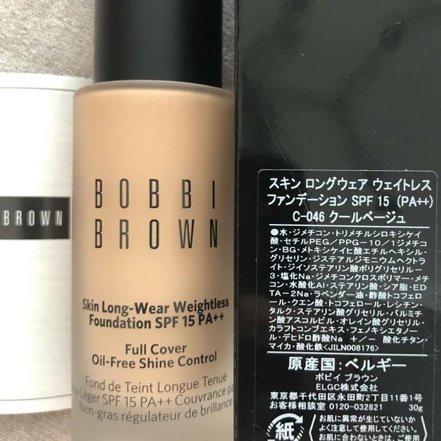 BOBBI BROWN(ボビイブラウン)のファンデーション コスメ/美容のベースメイク/化粧品(ファンデーション)の商品写真