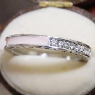 ライトピンクのライン3WAYデザインストーンシルバーリング指輪大きいサイズ(リング(指輪))
