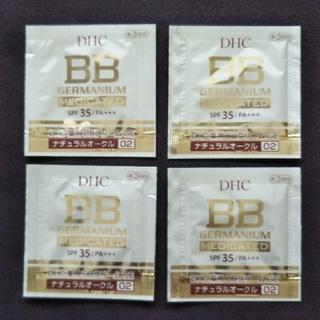 ディーエイチシー(DHC)の○【未使用】DHC*薬用BBクリーム GE💝試供品サンプル4個(BBクリーム)