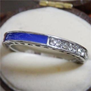 ブルーのライン3WAYデザインストーンシルバーリング指輪大きいサイズ(リング(指輪))