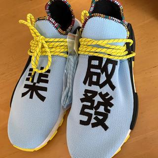 アディダス(adidas)のPW SOLAR HU NMD(スニーカー)