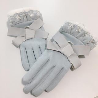 リズリサ(LIZ LISA)の値下げ中!LIZLISA プリンセス リボングローブ 水色(手袋)