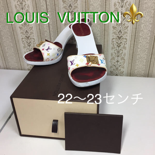 ルイヴィトン(LOUIS VUITTON)の【入手困難‼︎】【人気】☆ヴィトン モノグラム マルチカラー レディースミュール(サンダル)