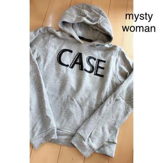 ミスティウーマン(mysty woman)のmysty woman(パーカー)
