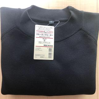 ムジルシリョウヒン(MUJI (無印良品))の無印良品 しっかりした編地で作った クルーネックセーター(ニット/セーター)