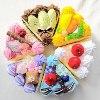 フェルトおままごと☆6種類のケーキセットNo.68(おもちゃ/雑貨)