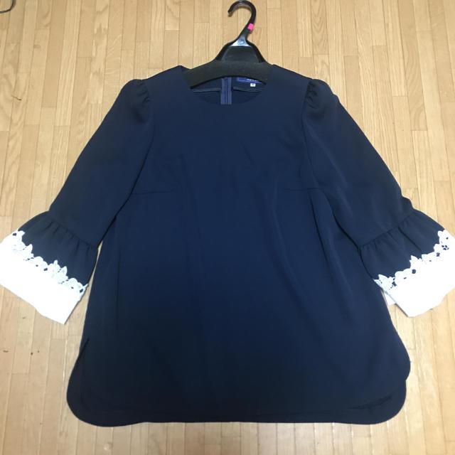 M'S GRACY(エムズグレイシー)のエムズグレイシー 袖フリルブラウス美品 レディースのトップス(シャツ/ブラウス(長袖/七分))の商品写真