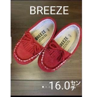 ブリーズ(BREEZE)のブリーズ パンプス 16(ブーツ)