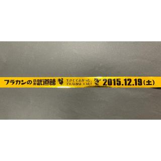 銀テープ フラワーカンパニーズ (ミュージシャン)
