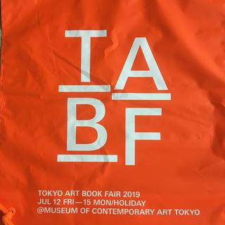 ビームス(BEAMS)のBeams Tokyo Art book fair 2019 bags (ショップ袋)