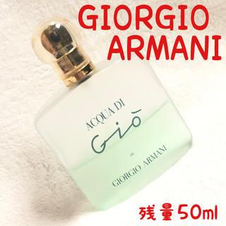 アルマーニ(Armani)の香水 ジョルジオ アルマーニ アクアディジオ EDT SP 100ml メンズ(香水(男性用))