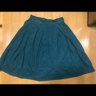 アントマリーズ(Aunt Marie's)の《アントマリーズ》 フレアスカート ひざ丈スカート グリーン(ひざ丈スカート)