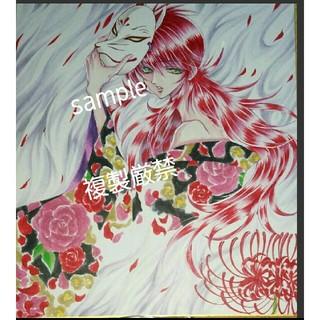 確認用☆蔵馬 幽遊白書 手描きイラスト 色紙 原画(アート/写真)