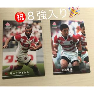 ㊗️8強入り ラグビーチップス 日本代表カード