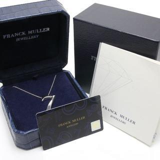 FRANCK MULLER - フランクミュラー ナンバー7 タリスマン ネックレス K18WG