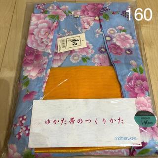 motherways - マザウェイズ 新品 サイズ140cm  浴衣 リボン 花 双子