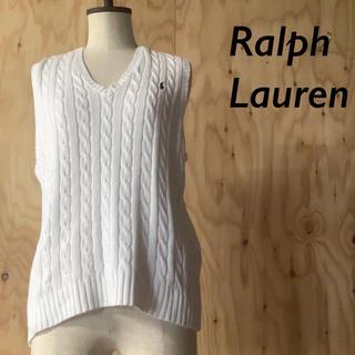 ラルフローレン(Ralph Lauren)のRALPH LAUREN コットン ニットベスト Vネック ケーブルニット(ベスト/ジレ)