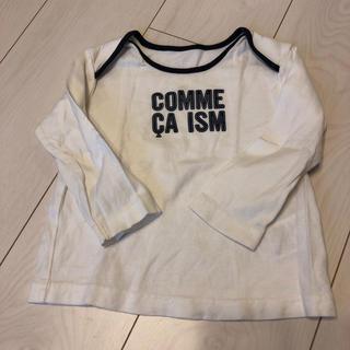 コムサイズム(COMME CA ISM)のコムサイズム 80サイズ 長袖シャツ(シャツ/カットソー)