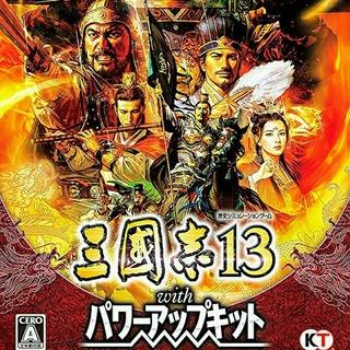 コーエーテクモゲームス(Koei Tecmo Games)の新品 未開封 三國志13 with パワーアップキット Windows版(PCゲームソフト)