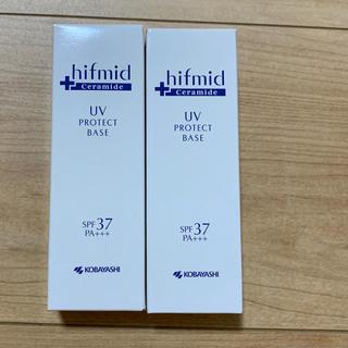 コバヤシセイヤク(小林製薬)の小林製薬 ヒフミド UVプロテクトベース 2個(日焼け止め/サンオイル)