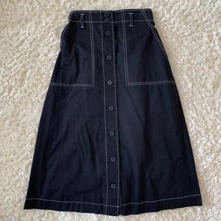 ナチュラルクチュール(natural couture)のステッチスカート(ロングスカート)