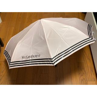 Yves Saint Laurent Beaute - YSL 折りたたみ傘