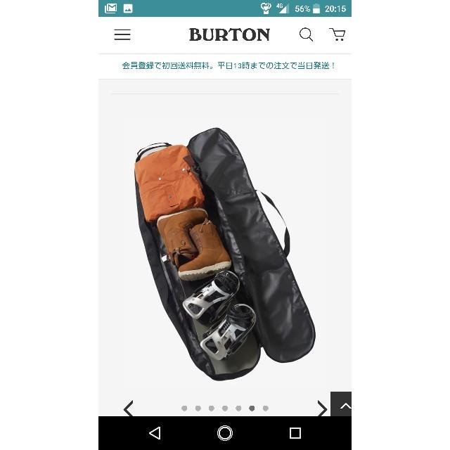 早割 Burton バートン Space Sack Bag バッグ ボードケース