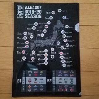 Bリーグ 2019-20 シーズンクリアファイル(クリアファイル)