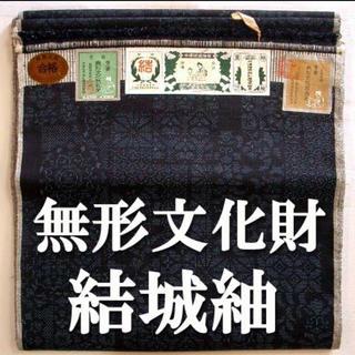 新品 【重要無形文化財】居座り機 結城紬 藍色 百亀甲絣柄 居座機の最高級品(着物)