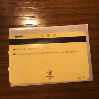 ディズニー(Disney)のシェラトン 東京 駐車券 一枚(その他)