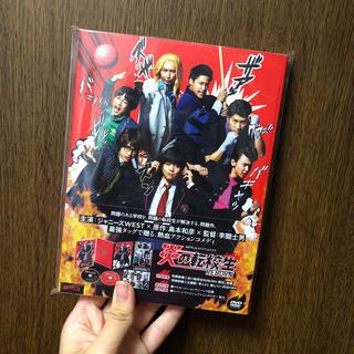 ジャニーズウエスト(ジャニーズWEST)のドラマ「炎の転校生REBORN」DVD BOX(TVドラマ)