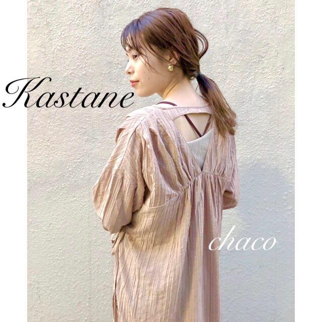 Kastane(カスタネ)のAW新作¥7900【Kastane】ガウンワンピース カシュクールワンピ レディースのワンピース(ロングワンピース/マキシワンピース)の商品写真