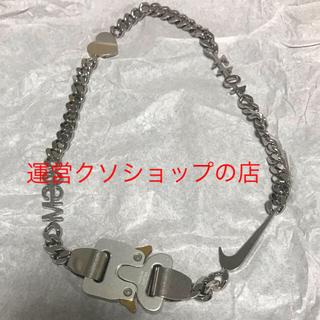 ナイキ(NIKE)の1017 ALYX 9SM  19ss Hero Chain ネックレス(ネックレス)