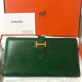エルメス(Hermes)の正規品☆エルメス ベアン グリーン 男女兼用 長財布(長財布)