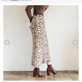 シールームリン(SeaRoomlynn)の新品 シールームリン シャギーニットスカート S(ひざ丈スカート)
