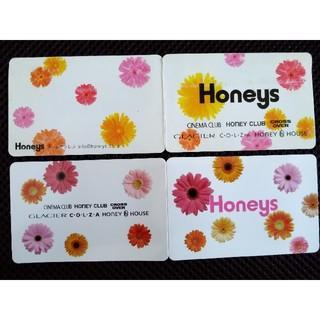 ハニーズ(HONEYS)のハニーズポイントカード(ショッピング)