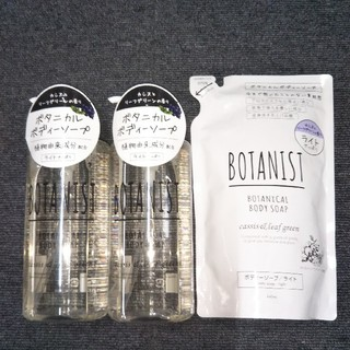 ボタニスト(BOTANIST)のボタニスト ボタニカルボディーソープ ライト 本体×2 詰め替え×1 3点セット(ボディソープ / 石鹸)