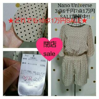 ナノユニバース(nano・universe)の閉店sale‼‼どれでも10点1万円SALE ナノユニバース 水玉ロンパース(サロペット/オーバーオール)