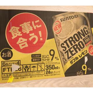 サントリー(サントリー)の【9/30&10/1のみ値下げ】ストロングゼロ レモン 24缶(その他)
