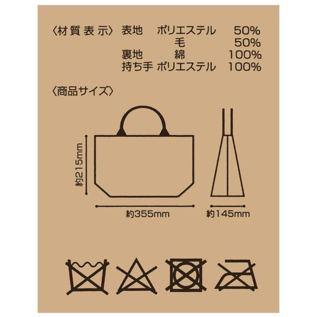 SNOOPY(スヌーピー)のPEANUTS スヌーピー さがら刺繍 ランチバッグ 新品 インテリア/住まい/日用品のキッチン/食器(弁当用品)の商品写真