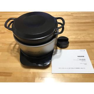 バーミキュラ(Vermicular)のバーミキュラライスポット(調理機器)