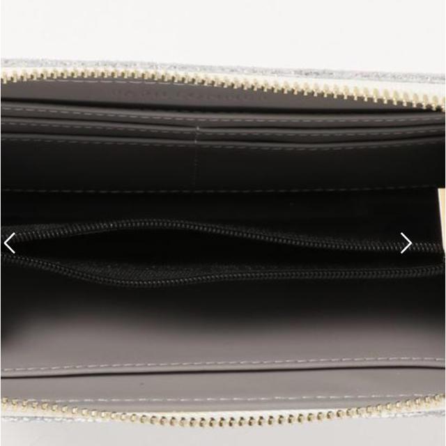 PAPILLONNER(パピヨネ)の〔新品未使用〕PAPILLONNER ロングウォレット レディースのファッション小物(財布)の商品写真