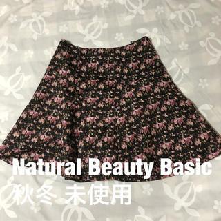 エヌナチュラルビューティーベーシック(N.Natural beauty basic)の秋冬スカート 未使用 ナチュラルビューティー(ミニスカート)