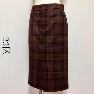 ニジュウサンク(23区)の23区 新品未使用 オレンジ×ブラウンチェック ウールタイトスカート(ロングスカート)