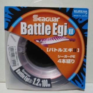 《呉羽》 SeaGuar Battle Egi Ⅱ 1.2号 100m 半額(釣り糸/ライン)
