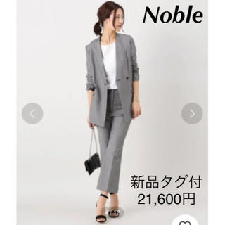 Noble - 【新品タグ付】週末限定 ノーブル シャークスキン フレアパンツ 21,600円