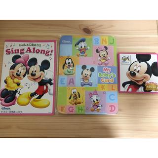 ディズニー(Disney)のディズニー英語システムサンプル&手形フォトアルバム ミニタオル付き(手形/足形)