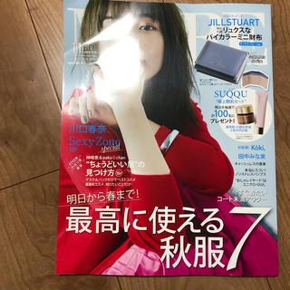 ジルスチュアート(JILLSTUART)のMORE 11月号  雑誌のみ(ファッション)
