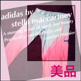 アディダスバイステラマッカートニー(adidas by Stella McCartney)の❇️【adidas】超希少☆‼️限定 ステラマッカートニー作‼️美品‼️(ヨガ)