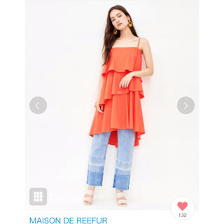 メゾンドリーファー(Maison de Reefur)のフリル ミニ ドレス(ミニワンピース)